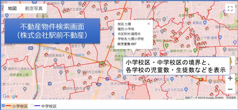 校区の境界を物件検索の地図に重ねて表示させることができるた